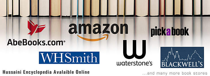 Online Book Stores